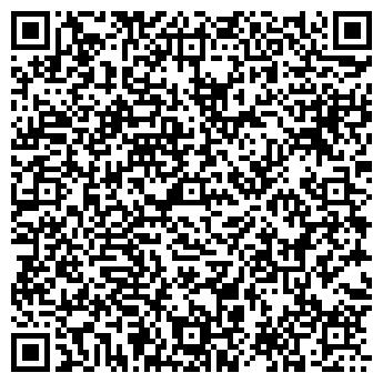QR-код с контактной информацией организации ГРАНД-ЭЛИТ, ООО