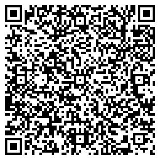 QR-код с контактной информацией организации РЕМИКС-Л, СП