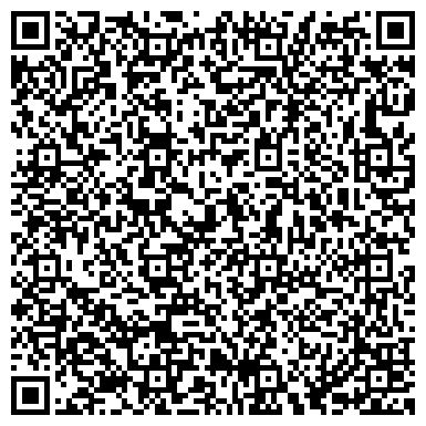 QR-код с контактной информацией организации РЕМА, ЛЬВОВСКИЙ ЗАВОД РАДИОЭЛЕКТРОННОЙ МЕДИЦИНСКОЙ АППАРАТУРЫ, ОАО