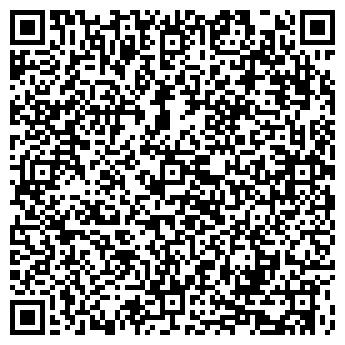 QR-код с контактной информацией организации ЭЛЕКТРОН, КОНЦЕРН, ОАО