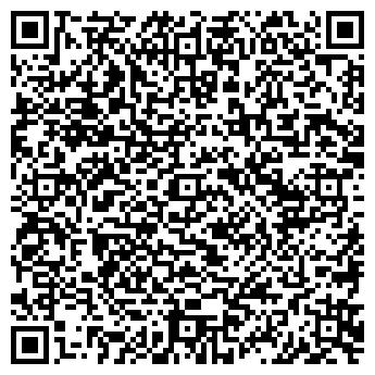 QR-код с контактной информацией организации ЛЬВОВТРЕЙДСЕРВИС, ЧП