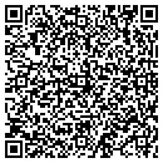 QR-код с контактной информацией организации МРИЯ-3, ООО