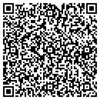 QR-код с контактной информацией организации МДФ-ФАСАД, ООО