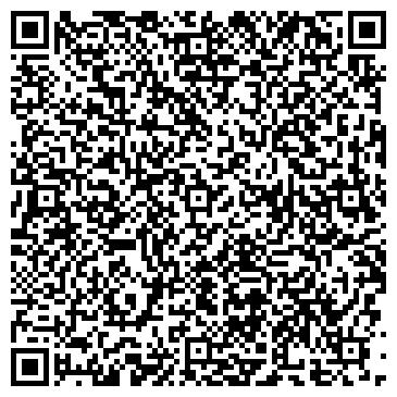 QR-код с контактной информацией организации ЯРИНА, ООО (ВРЕМЕННО НЕ РАБОТАЕТ)