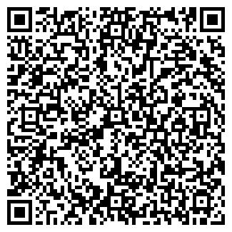 QR-код с контактной информацией организации МАРКОСТИЛЬ, ЧП