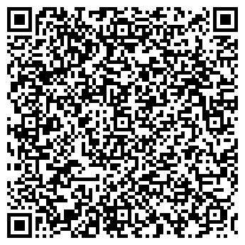 QR-код с контактной информацией организации ФАКРО-ЛЬВОВ, ДЧП