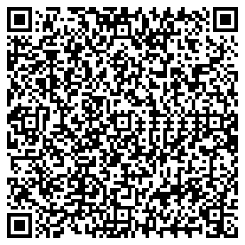 QR-код с контактной информацией организации ФОРТУНА, ПКП, ЧП