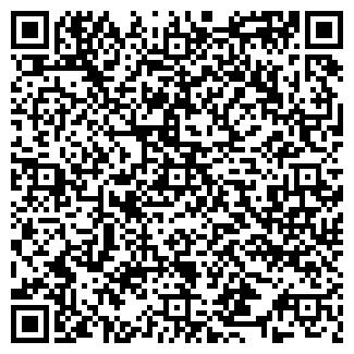 QR-код с контактной информацией организации ТЕКС-1, ПТФ, КП