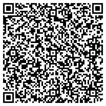 QR-код с контактной информацией организации ООО ЮКО Тзов
