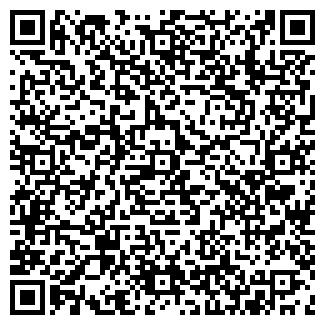 QR-код с контактной информацией организации ЛИТОПЛАСТ, ООО