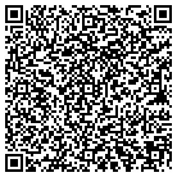 QR-код с контактной информацией организации СПЕЦКОМПЛЕКТСЕРВИС