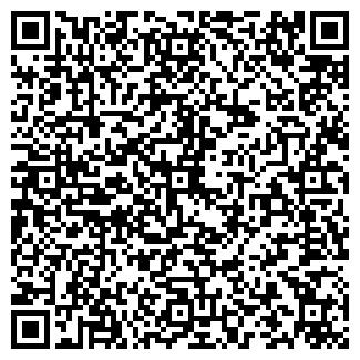 QR-код с контактной информацией организации ИНТЕРКОНТ, ПКП
