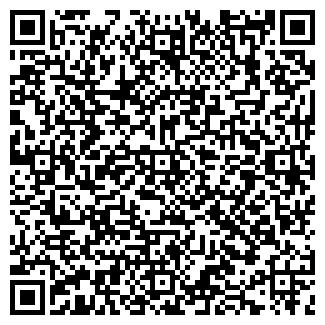 QR-код с контактной информацией организации КАЛЬВИ, ООО