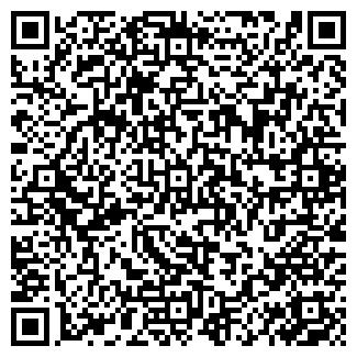 QR-код с контактной информацией организации МАТС, КОНЦЕРН