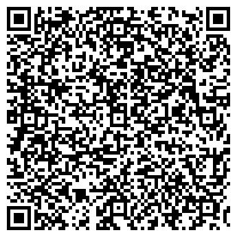 QR-код с контактной информацией организации ДЕНДИ-ЛЬВОВ, ООО