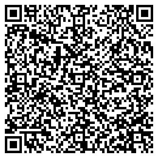 QR-код с контактной информацией организации ОПТИКА N9, КП