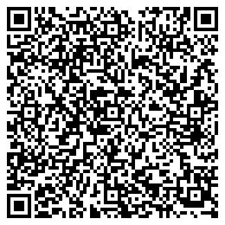 QR-код с контактной информацией организации КОНДАР, СП