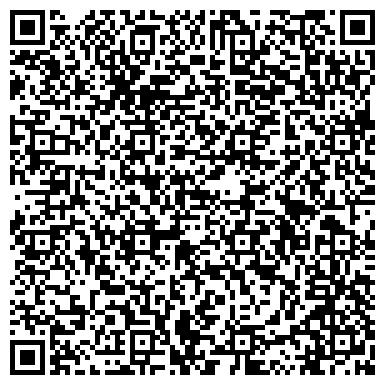 QR-код с контактной информацией организации ПРИЛУКИ, ЛЬВОВСКИЙ РЕГИОНАЛЬНЫЙ ЦЕНТР ТАБАЧНОЙ КОМПАНИИ, ОАО