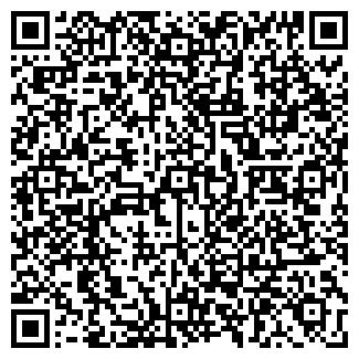 QR-код с контактной информацией организации ХИХ, ПКП, ООО