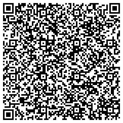 QR-код с контактной информацией организации ЛЬВОВСКАЯ ОБЛАСТНАЯ ДЕТСКАЯ СПЕЦИАЛИЗИРОВАННАЯ КЛИНИЧЕСКАЯ БОЛЬНИЦА
