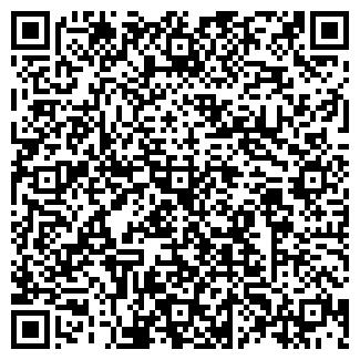 QR-код с контактной информацией организации КСИНГ