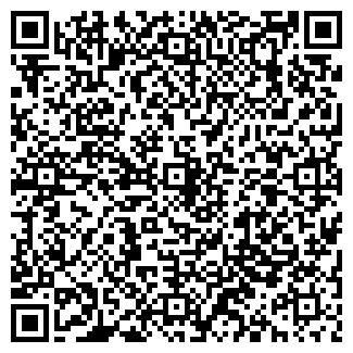 QR-код с контактной информацией организации ООО ЕЛАСТИК-ВАЛ
