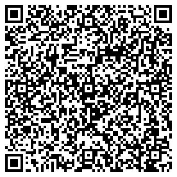 QR-код с контактной информацией организации ЭКСПРЕСС, ГАЗЕТА, ООО