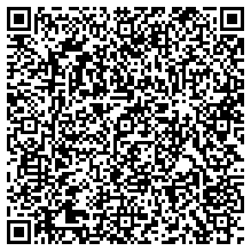 QR-код с контактной информацией организации ЭККО, СПЕЦИАЛИЗИРОВАННОЕ ПРЕДПРИЯТИЕ, ООО