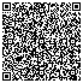 QR-код с контактной информацией организации ДИАЛОГ, РЕПРО-СТУДИЯ, ООО