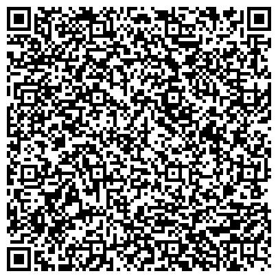 QR-код с контактной информацией организации АЛМАЗИНСТРУМЕНТ, ЛЬВОВСКИЙ ЗАВОД ИСКУССТВЕННЫХ АЛМАЗОВ И АЛМАЗНОГО ИНСТРУМЕНТА, ОАО
