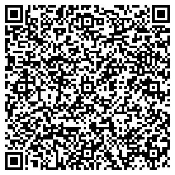 QR-код с контактной информацией организации АЛЬТЕРНАТИВА-ХОЛОД, ООО