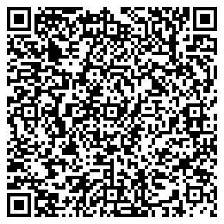 QR-код с контактной информацией организации ПЛАСТИК, ОАО
