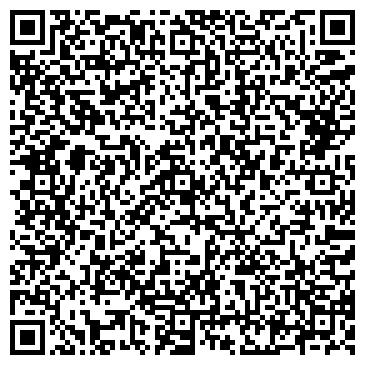 QR-код с контактной информацией организации ДЗИГА, ТВОРЧЕСКОЕ ОБЪЕДИНЕНИЕ, ООО