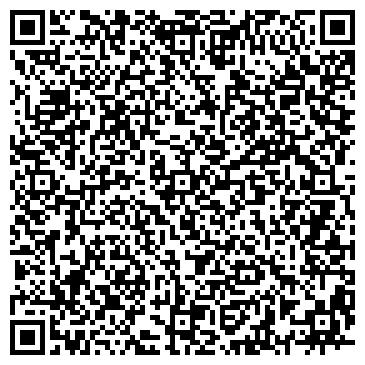 QR-код с контактной информацией организации ЗАПАДГИПРОДОР, ИНСТИТУТ, ГП, ЛЬВОВСКИЙ ФИЛИАЛ