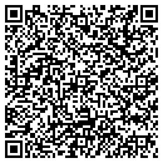 QR-код с контактной информацией организации КОММЕРЦИЯ, ОАО