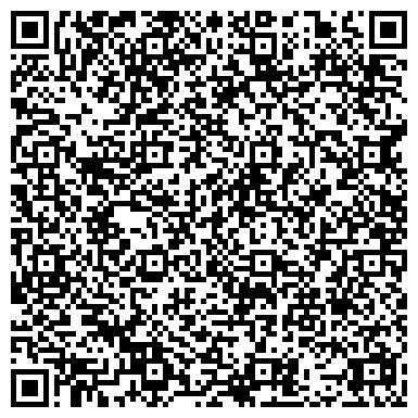 QR-код с контактной информацией организации ЛЬВОВСКИЙ ЭКСПЕРИМЕНТАЛЬНЫЙ МЕХАНИЧЕСКИЙ ЗАВОД, ОАО