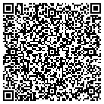 QR-код с контактной информацией организации ЛОРТА, ЛЬВОВСКИЙ ЗАВОД, ГП