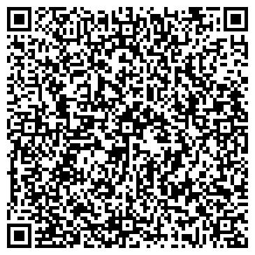 QR-код с контактной информацией организации ЛЬВОВСКИЙ АВТОМОБИЛЬНЫЙ ЗАВОД, ЗАО