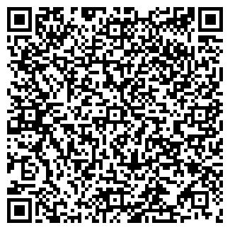 QR-код с контактной информацией организации ГАЛИЧ-АВТО, ОАО