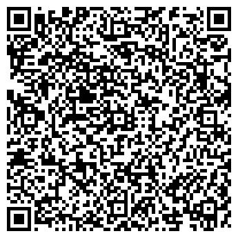 QR-код с контактной информацией организации ВЕСЫ АКСИС УКРАИНА, ООО
