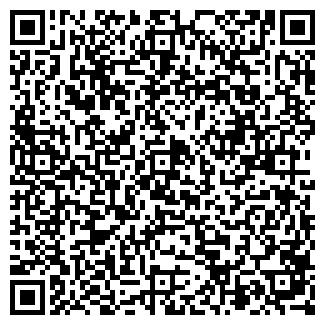 QR-код с контактной информацией организации ОКТА, ООО