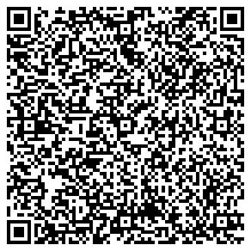 QR-код с контактной информацией организации ЗАХИДГЕОДЕЗКАРТОГРАФИЯ, ГП