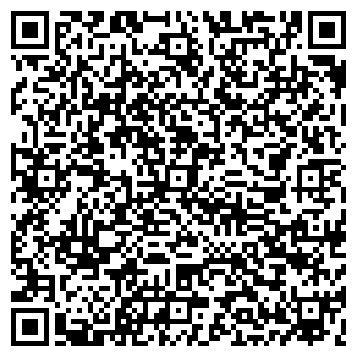 QR-код с контактной информацией организации ТРОЯН, НПП