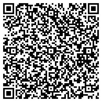 QR-код с контактной информацией организации ТРЕМБИТА, ЗАО