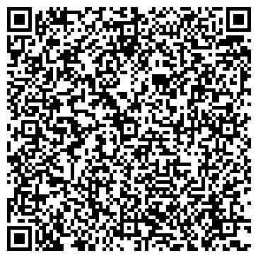 QR-код с контактной информацией организации ВАЛБУД, УКРАИНСКО-ПОЛЬСКОЕ СП