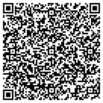 QR-код с контактной информацией организации АСТЕРОИД-ЗАХОД, ООО