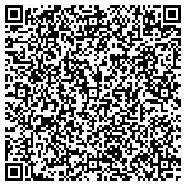 QR-код с контактной информацией организации СИСТЕМЫ БЫСТРОГО ПИТАНИЯ, ООО