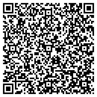 QR-код с контактной информацией организации ФИУС, ЧП