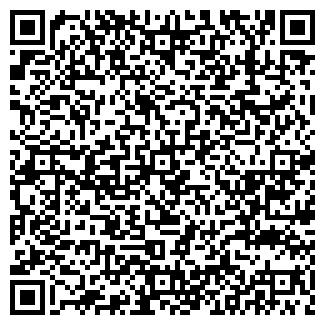 QR-код с контактной информацией организации ОРТОМЕД, ФИРМА