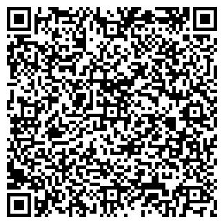 QR-код с контактной информацией организации АЛЬПИ-ЛЬВОВ, ООО